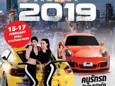 IAM-BANGKOK-2019