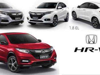 Honda HR-V 1.8 EL CVT